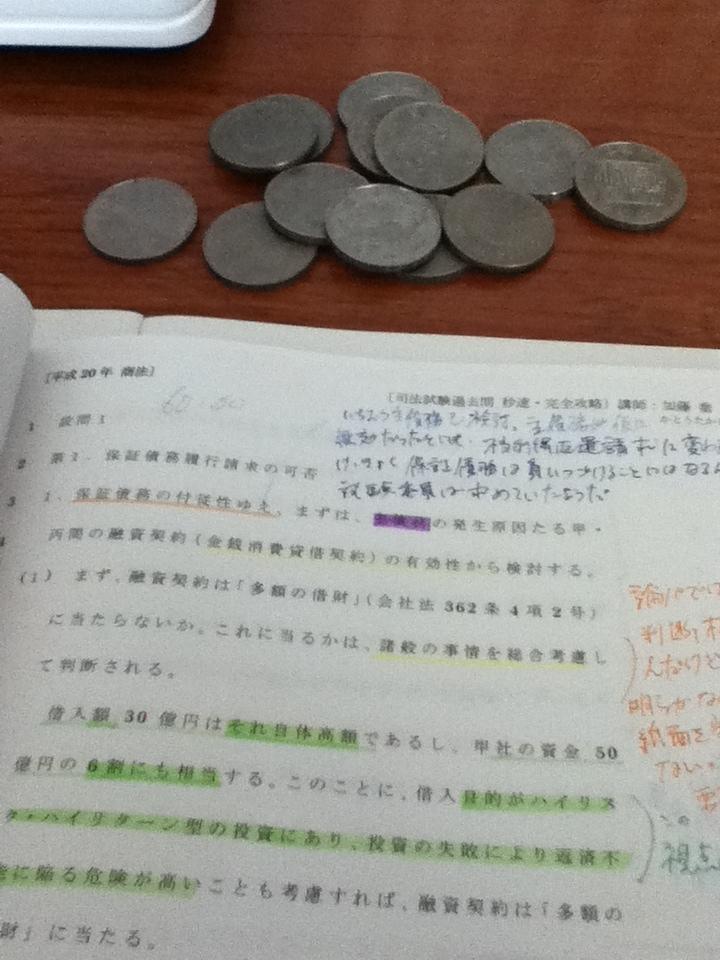 f:id:Hangetsu-Soichi:20161011104942j:plain