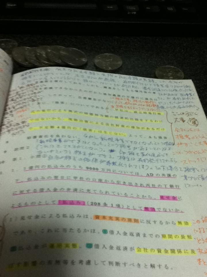 f:id:Hangetsu-Soichi:20161012163136j:plain