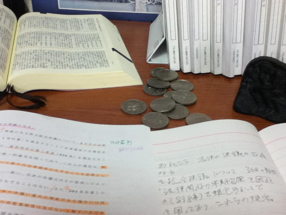 f:id:Hangetsu-Soichi:20161014142427j:plain