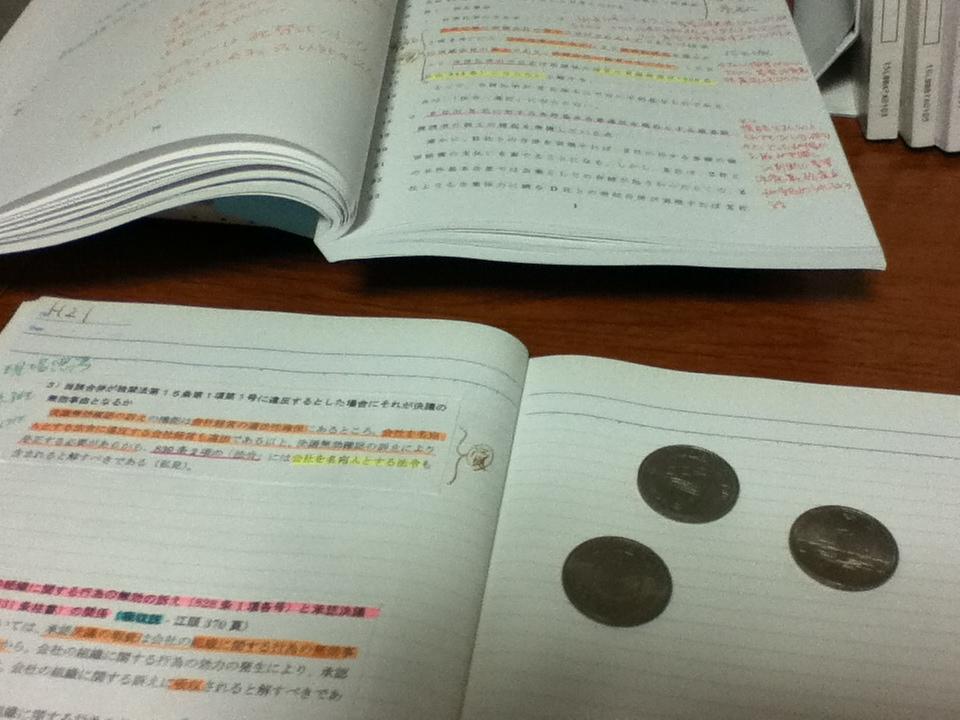 f:id:Hangetsu-Soichi:20161015034949j:plain