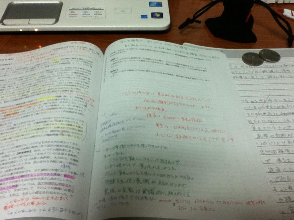 f:id:Hangetsu-Soichi:20161018014002j:plain