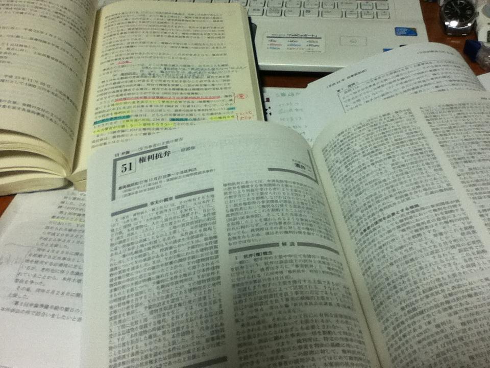 f:id:Hangetsu-Soichi:20161104225410j:plain