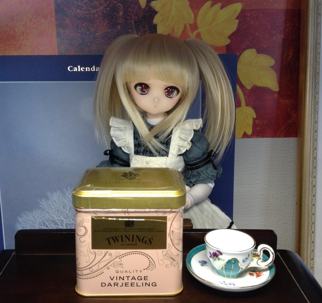 f:id:Hangetsu-Soichi:20161107223518j:plain