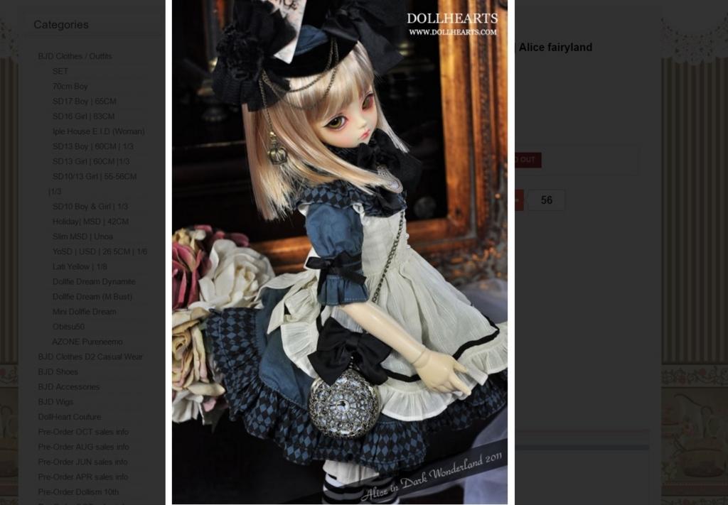 f:id:Hangetsu-Soichi:20161107223558j:plain