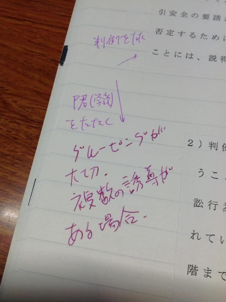 f:id:Hangetsu-Soichi:20161110174628j:plain