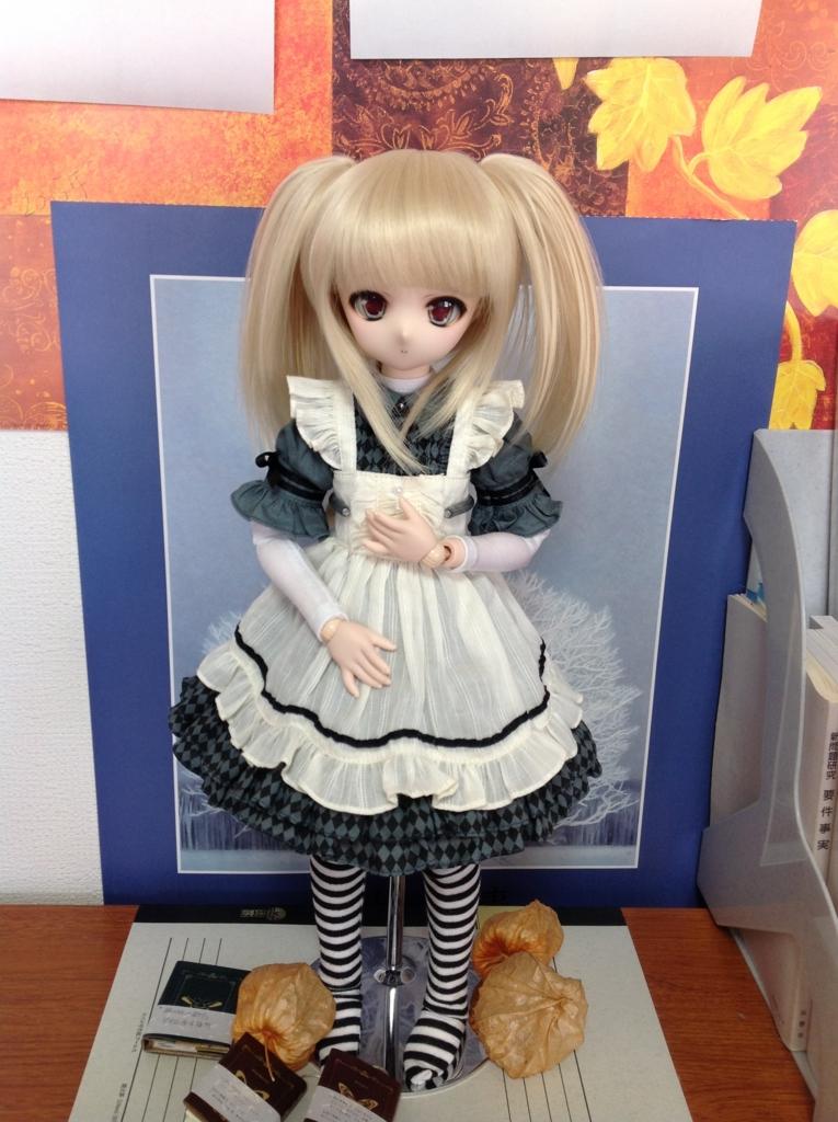 f:id:Hangetsu-Soichi:20161117120024j:plain