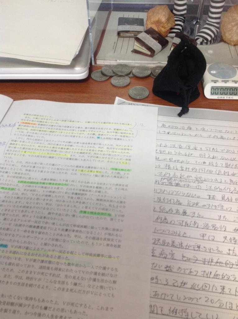 f:id:Hangetsu-Soichi:20161126120618j:plain