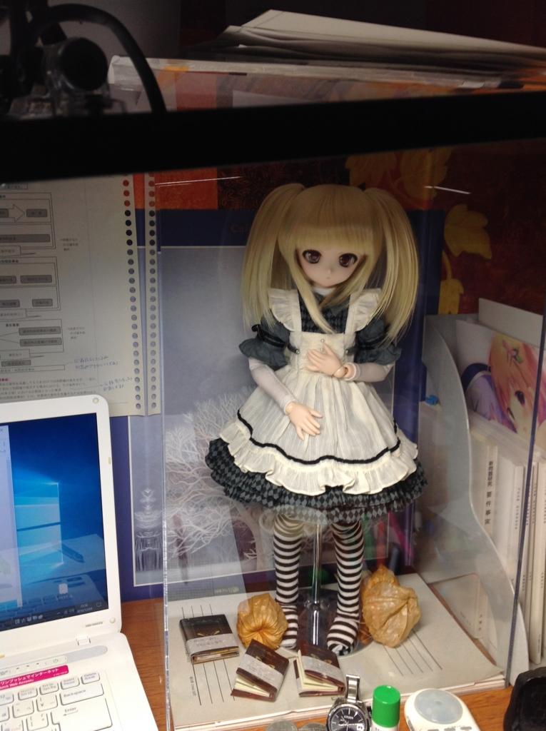 f:id:Hangetsu-Soichi:20161204223025j:plain