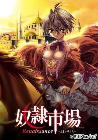 f:id:Hangetsu-Soichi:20161214024217j:plain