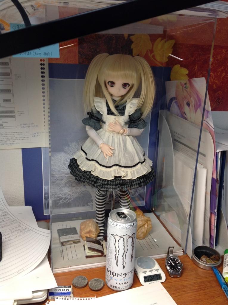 f:id:Hangetsu-Soichi:20161223225448j:plain