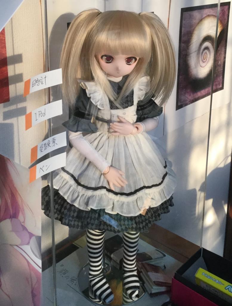 f:id:Hangetsu-Soichi:20170521215558j:plain