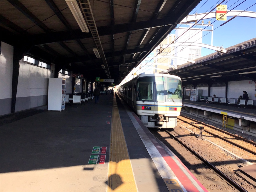 f:id:Hankai_Uemachi:20200218004936j:image