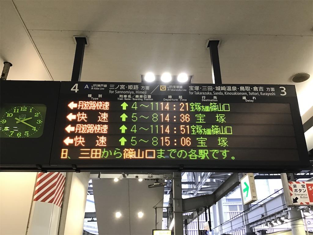 f:id:Hankai_Uemachi:20200218021048j:image