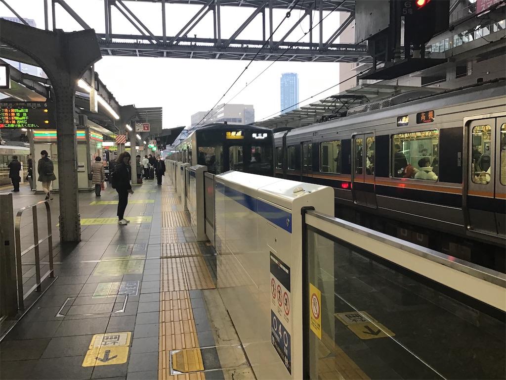 f:id:Hankai_Uemachi:20200218021058j:image