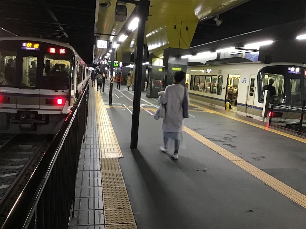 f:id:Hankai_Uemachi:20200218023207j:image
