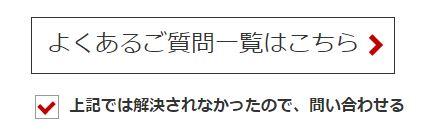 f:id:Hanzolifegym:20190523180120j:plain