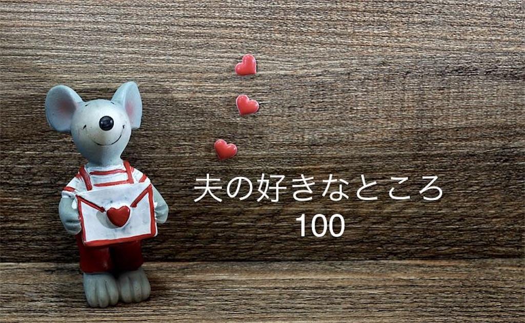 f:id:HappyUnbirthday:20181029000219j:image