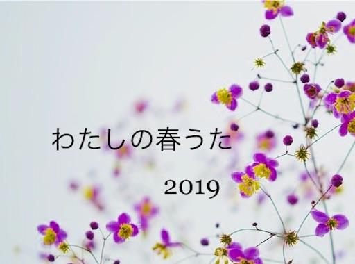 f:id:HappyUnbirthday:20190406101245j:image