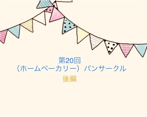 f:id:HappyUnbirthday:20190411220741j:image