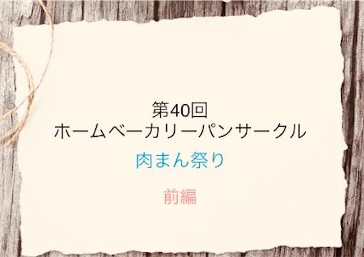 f:id:HappyUnbirthday:20200117212437j:image