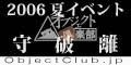 f:id:HappymanOkajima:20060512190656j:image