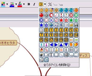 f:id:HappymanOkajima:20060611012425j:image