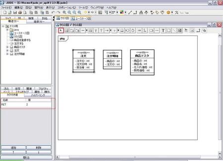 f:id:HappymanOkajima:20070611180936j:image