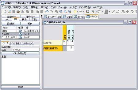 f:id:HappymanOkajima:20071021005219j:image