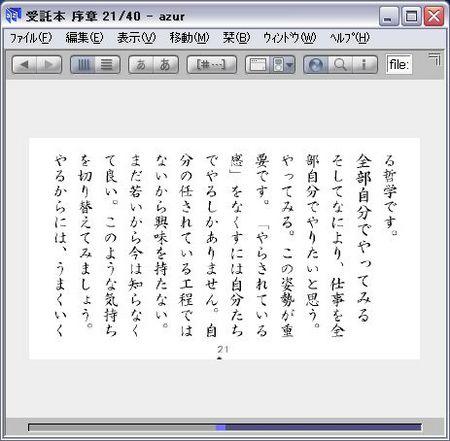 f:id:HappymanOkajima:20071201212452j:image