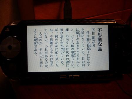 f:id:HappymanOkajima:20071201214010j:image