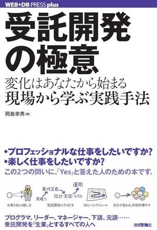 f:id:HappymanOkajima:20080325101259j:image