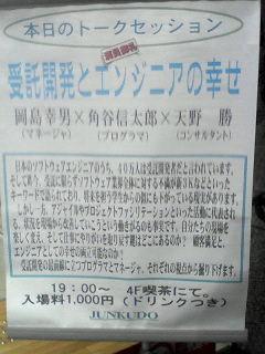 f:id:HappymanOkajima:20080501210000j:image