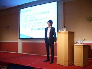 f:id:HappymanOkajima:20081107142117j:image