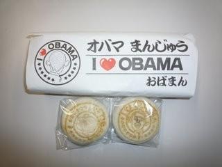 f:id:HappymanOkajima:20090105185959j:image