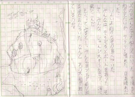 f:id:HappymanOkajima:20090511002657j:image