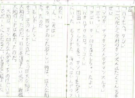 f:id:HappymanOkajima:20090511002700j:image