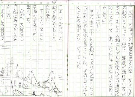 f:id:HappymanOkajima:20090511002701j:image