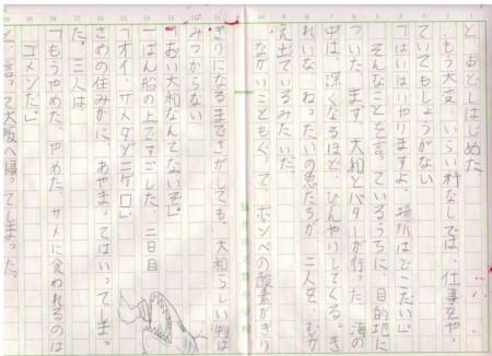 f:id:HappymanOkajima:20090511002706j:image