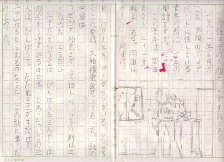 f:id:HappymanOkajima:20090511002708j:image