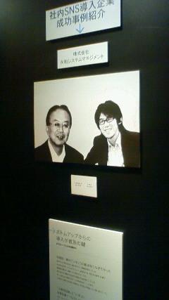 f:id:HappymanOkajima:20090717142200j:image