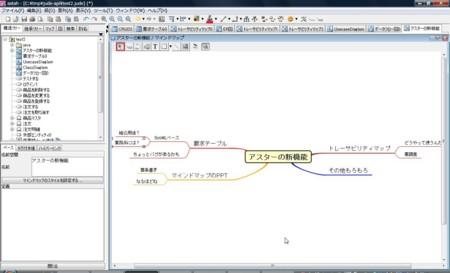f:id:HappymanOkajima:20091019215820j:image