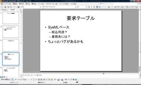 f:id:HappymanOkajima:20091019215821j:image