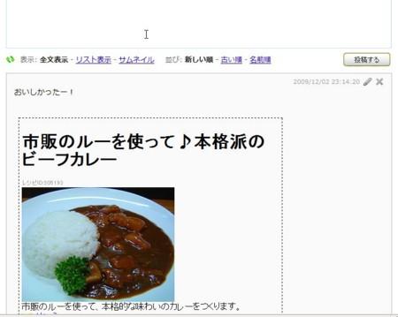 f:id:HappymanOkajima:20091202231732j:image