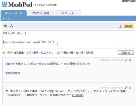 f:id:HappymanOkajima:20091202231733j:image