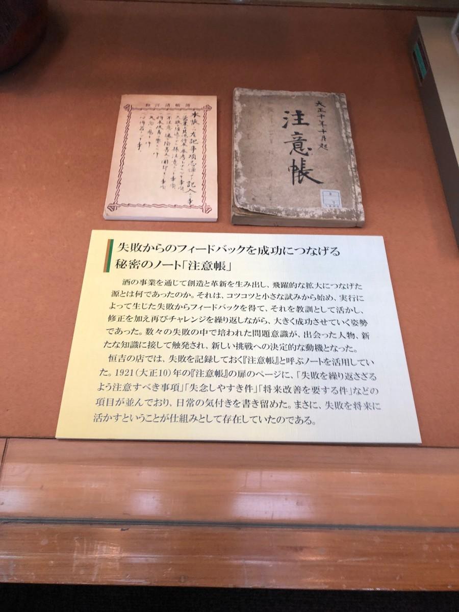 f:id:HappymanOkajima:20190516124245j:plain