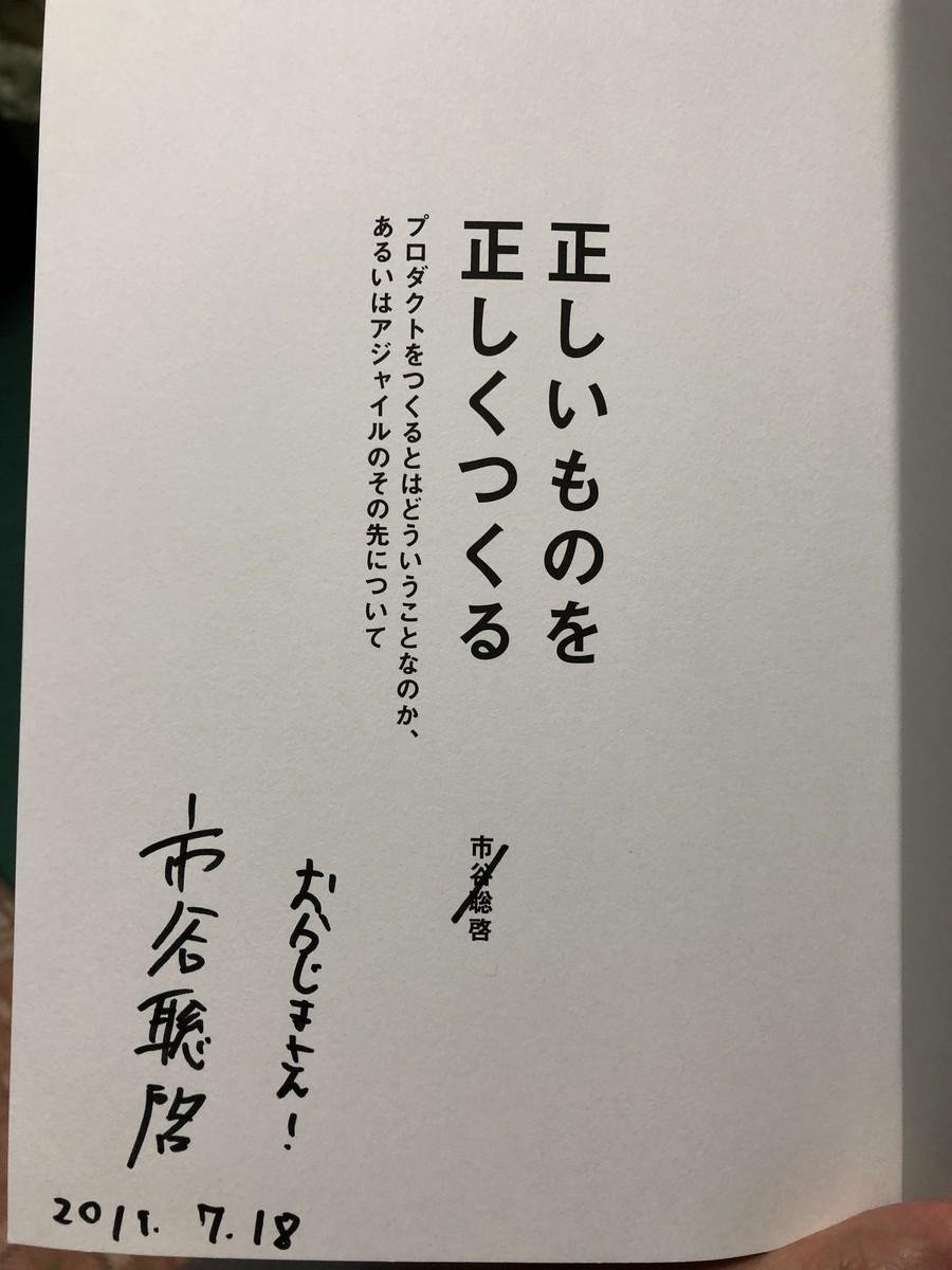 f:id:HappymanOkajima:20190721223058j:plain