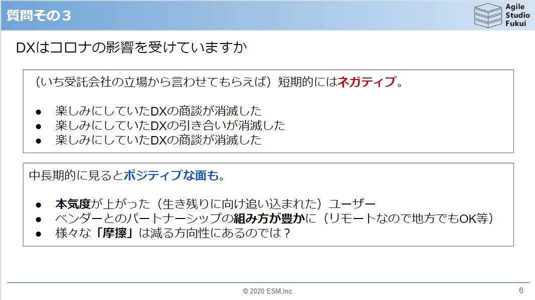 f:id:HappymanOkajima:20200526140102p:plain