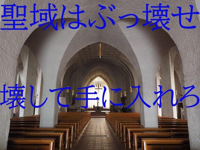 f:id:Haribote_Blog:20200807060920j:plain