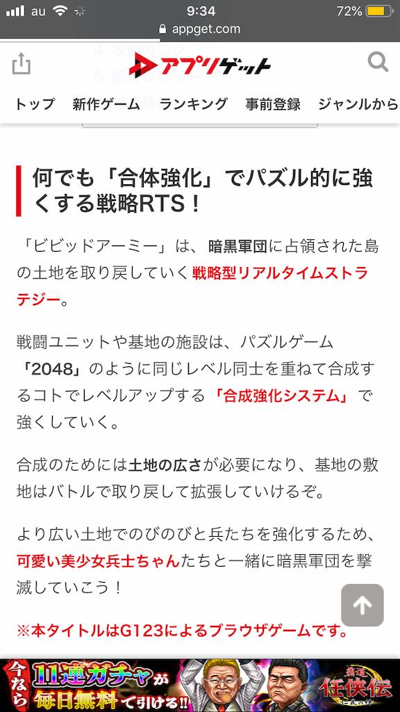 f:id:Hariteyama1919:20190405093543p:image