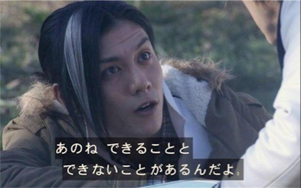f:id:Hariteyama1919:20190406205742j:image
